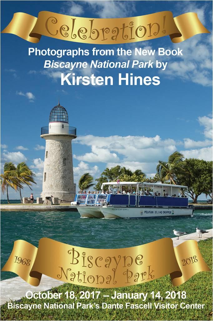 Kirsten-Hines-e-invite 1